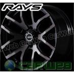 RAYS(レイズ) DAYTONA FDX F6 17インチ 8.0J PCD:139.7 穴数:6 inset:20 カラー:KZ [ホイール単品4本セット]