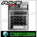 RAYS (レイズ) 17HEX ロック&ナットセット(5ホール用) M12×1.25 BK(ブラック) 74082000001BK