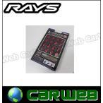 RAYS (レイズ) ジュラルミンナットセット ギアタイプ(ショート) M12X1.25 RD(レッド) 16個セット 74012000013RD