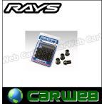 RAYS (レイズ) 17HEX レーシングナット M12×1.5 BK(ブラック) 35mm(ミディアムタイプ) 16個パック 74130000230BK