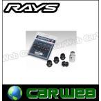 RAYS (レイズ) 17HEX レーシングロックセット M12×1.5 BK(ブラック) 25mm(ショートタイプ) 74130000254BK