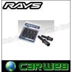 RAYS (レイズ) 17HEX レーシングボルトセット BK(ブラック) 35mm(ミディアムタイプ) M14×1.5 首下38mm 4本パック 74130000310BK