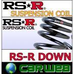 RS-R (RS☆R アールエスアール) ダウンサス RS-R DOWN 1台分 品番:S635W スズキ エブリイワゴン DA62W 14/11〜17/7