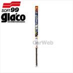 SOFT99 glaco(ガラコ) パワー撥水 替えゴム 角型6mm 品番:No,7/商品コード:04507 長さ:450mm