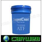 Super Coast (スーパーコースト) ATF オートマチックフルード