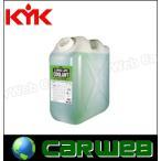 KOGA (古河薬品工業) ロングライフクーラント (JIS) 緑 容量:20L