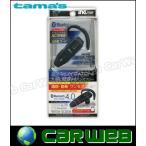 inG. Bluetooth モノラルヘッドセット TB313K