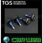 TGS 品番:TGS-3B401 サードシートデタッチャブルボルトキット ブルー デリカD:5 CV4W/CV5W [代金引換不可]