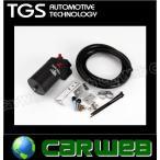 TGS 品番:TGS-TC40104500 オイルキャッチタンクキット デリカD:5 【代金引換不可商品】