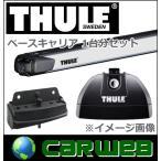 THULE/スーリー フット:753+バー:891+キット:4001 アウディ A6アバント ダイレクトルーフレール付 年式:'05〜 形式:4F# キャリアセット