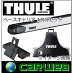 THULE/スーリー フット:754+バー:891+キット:1039 アウディ A6アバント ルーフレールなし 年式:'97〜'05 形式:4B# キャリアセット