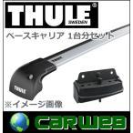 THULE/スーリー ウイングバーエッジ:9595+キット:4001 アウディ A6アバント ダイレクトルーフレール付 年式:'05〜 形式:4F# キャリアセット