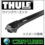 THULE ウイングバーエッジ(ブラック):9583B トヨタ ランドクルーザー・プラド ルーフレール付 年式:H21/9〜 形式:J150W,J151W ベースキャリア