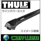 THULE ウイングバーエッジ(ブラック):9582B アウディ A6アバント ルーフレール付 年式:'97〜'05 形式:4B# ベースキャリア