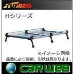 TUFREQ/タフレック 品番:HR22 Hシリーズ 4本脚 ニッサン テラノ H7.9〜H9.5 R50 ルーフレール付車 [代引き不可商品]