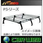 TUFREQ (タフレック) 品番:PH437A Pシリーズ 6本脚 ニッサン NV100クリッパー H27.3〜 DR17V ハイルーフ [代引き不可商品]
