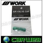 WORK (ワーク) エアバルブキャップ グリーン 4個セット