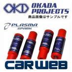 [SP246003R] OKADA PROJECTS プラズマスパーク(PlasmaSpark) スバル レガシィ 3000 BPE/BLE EZ30 H15.6-H21.5