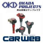 [SD263011R] OKADA PROJECTS プラズマダイレクト(PlasmaDirect) スズキ ワゴンR 660 MC21S K6A(ターボ) H10.10-H12.12