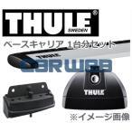 THULE (スーリー) ベースキャリアセット ランドローバー ディスカバリー3 ルーフレールベース...