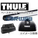 THULE (スーリー) ベースキャリアセット ランドローバー ディスカバリー4 ルーフレールベース...