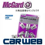 McGard (マックガード) プレミアムロックナット フクロタイプ (クローム) テーパー M12×P1.5 21 品番:MCG-34257