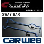 CUSCO (クスコ) スタビライザー トヨタ ヴィッツ NCP91 05.2 - 2WD 1500cc, TRDターボ車可 [900 311 A26 ]