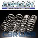 [ESM-566] ESPELIR / スーパーダウンサス 輸入車用 フォード エスケープ EPFWF 00/12〜03/10 YF-DE 4WD 3.0XLT