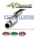 [31006-AF009] HKS Hi-Power409 マフラー インプレッサ GC8 EJ20(TURBO) 92/11〜99/08