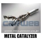 [33005-AF003] HKS METAL CATALYZER インプレッサ E-GC8 /  GF-GC8 EJ20K /  EJ207 96/09〜00/07