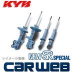 [NST5252R・L / NSF1049] KYB NEW SR SPECIAL ショック 1台分セット ミラ L260S 2002/12〜