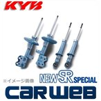 [NST5414R・L / NSF1106] KYB NEW SR SPECIAL ショック 1台分セット ラパン HE22S 2008/11〜