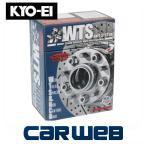 [5120W1-60] KYO-EI WTS ハブユニットシステム ワイドトレッドスペーサー M12×P1.5 114.3 5穴 60mm 20mm 2枚