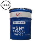 PITWORK (ピットワーク) SNスペシャル 5W-30 部分合成油 ガソリン車用エンジンオイル 20Lペール [KLANC-05302]