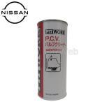 PITWORK (ピットワーク) P.C.Vバルブクリーナー エンジンオイル添加剤 440ml [KA100-44080]