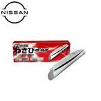 PITWORK (ピットワーク) わさびデェール カーエアコン用消臭抗菌剤 [KA401-0009A]