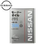 PITWORK (ピットワーク) SNストロングセーブ・X(鉱物油) ガソリンエンジンオイル 5W-30 4L [KLAN5-05304]