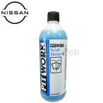 PITWORK (ピットワーク) ウィンドウォッシャー液 500ml [KA370-50041]