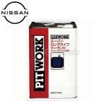 PITWORK (ピットワーク) スーパーロングライフクーラント S-LLC(超長寿命タイプ) 18L [KQ301-34018]