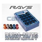[74020001002BL] RAYS ジュラルミンロック&ナットセット L42 ストレートタイプ M12×1.5 ブルーアルマイト