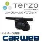 TERZO ベースキャリアセット (EF11BL + EB2 + TP11LC) フォレスター SH5.9.SHJ H19.12〜H24.10 ルーフレール付車