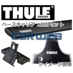 THULE (スーリー) ベースキャリアセット クサラ ピカソ(スカイルーフ車除く) '00〜 GH-N68RFN [754/960B/1184]