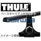 THULE (スーリー) ベースキャリアセット ランドクルーザー70 H26/8〜 GRJ76K [951/763]