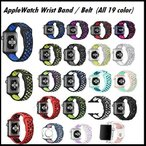 Apple Watchアップルウォッチ用 バンド ベルト 42MM シリコン スポーツ 柔らかい 交換可能  CRAWB002