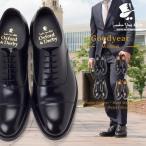 ビジネスシューズ グッドイヤー 本革 ストレートチップ 内羽根 プレーントゥ 外羽根 黒 茶 革靴 ビジネス 紳士靴 ロンドンシューメイク 8008 8005