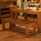 20%OFF リサイクルウッド家具 COASTAL ベンチ wood leg 湘南スタイル