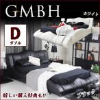 PUレザーのデザイナーズソファの様なスタイリッシュベッド♪