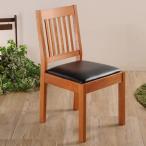 ダイニングチェア Leaves リーヴス 無垢材 日本製 チェアー いす 椅子 イス