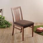 ダイニングチェア Penta ペンタ 無垢材 日本製 チェアー いす 椅子 イス