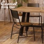 ダイニングチェア2脚セット 古材 リサイクルウッド家具 COASTAL 湘南スタイル